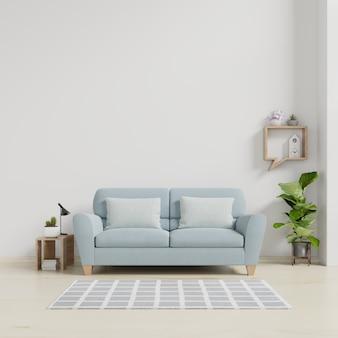 흰 벽 배경에 소파와 녹색 식물, 램프, 테이블 현대 거실 인테리어