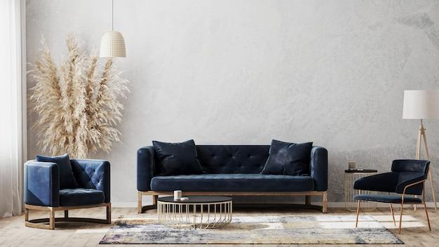 현대 거실은 진한 파란색 소파로 조롱