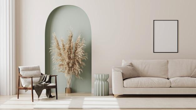 소파와 장식이있는 현대적인 거실