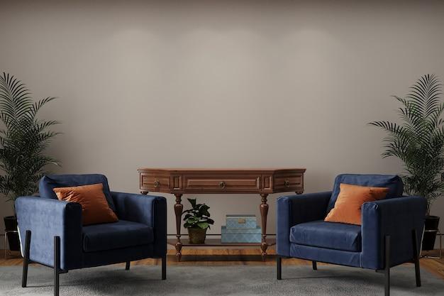 青いアームチェアとオレンジ色の枕のあるモダンなリビングルーム