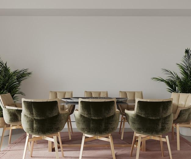 의자와 테이블이있는 현대적인 거실