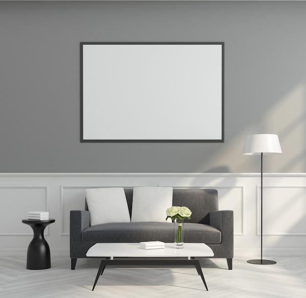 Современная гостиная с минималистским диваном и рамкой для фотографий. 3d рендеринг