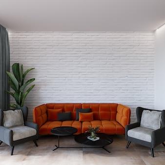 オレンジ色のソファとグレーのアームチェアを備えたモダンなリビングルーム