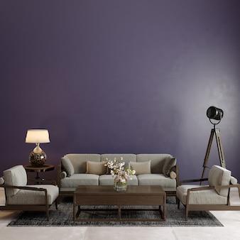 紫色の壁の前にソファやその他の装飾が施されたモダンなリビングルーム
