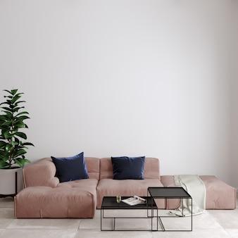 白い壁の前にソファと枕のあるモダンなリビングルーム