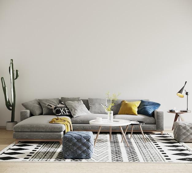 ソファと枕のあるモダンなリビングルーム