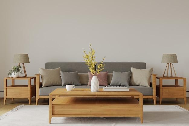 소파와 나무 테이블이있는 현대 거실
