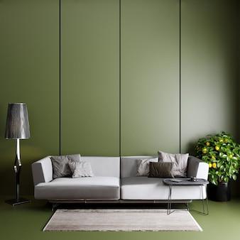 緑の壁の前にソファのあるモダンなリビングルーム