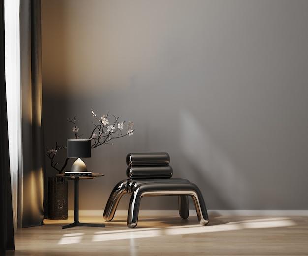 회색 벽과 현대 럭셔리 어두운 색조 거실 인테리어 배경