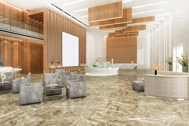 현대적인 고급 호텔 및 사무실 리셉션 및 라운지 홀