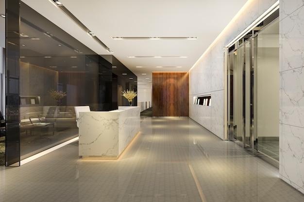 현대적인 고급 호텔 및 사무실 리셉션 및 라운지