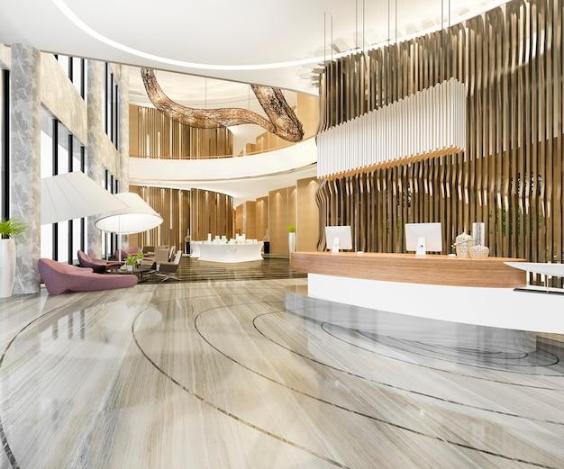 현대적인 고급 호텔과 사무실 리셉션 및 라운지