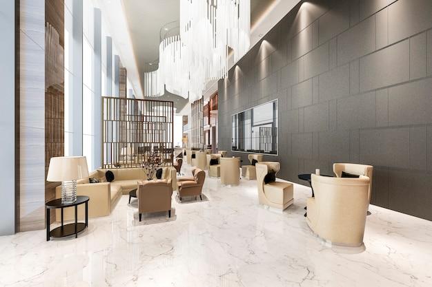 현대적인 고급 호텔과 사무실 리셉션 및 회의 라운지