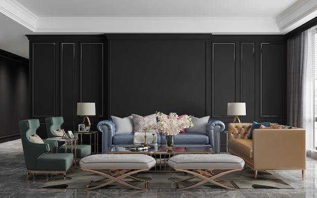 현대 럭셔리 거실 디자인 및 갈색 패턴 벽 질감 배경, 3d 렌더링