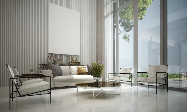 현대 럭셔리 거실 인테리어 디자인
