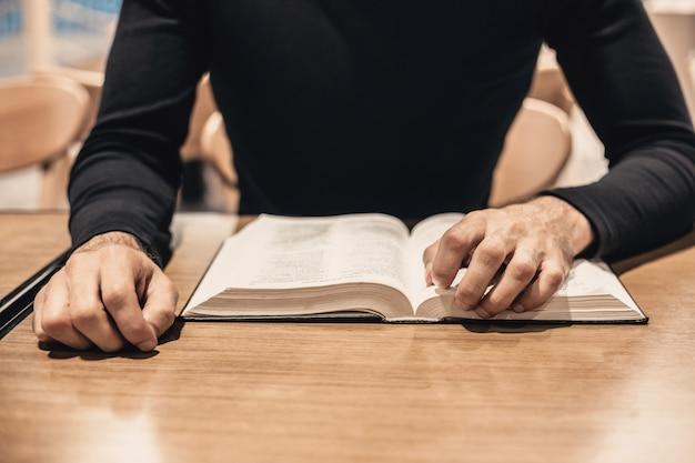 現代人は本を読む