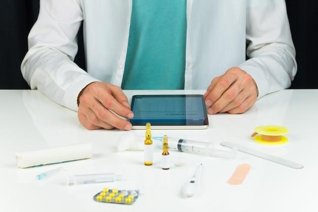Современная приемная врача