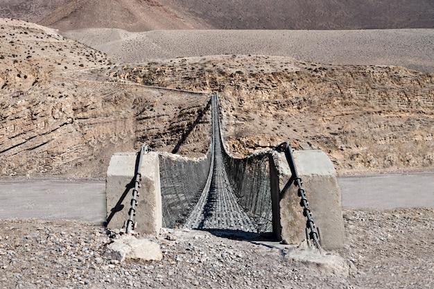 Modern metal bridge