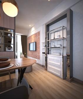 モダンなミニマリストダイニングとアパートのインテリアデザインのパントリー