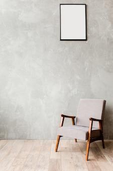 거실 인테리어에 빈 벽에 안락 의자와 현대적인 미니멀 인테리어