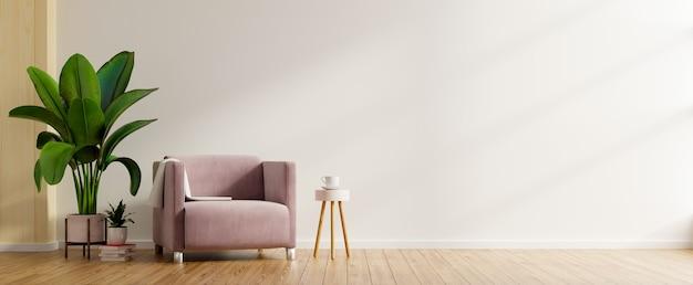빈 흰색 벽에 안락 의자와 현대적인 미니멀 인테리어. 3d 렌더링 무료 사진