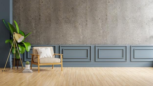 与扶手椅子的现代简约内部在空的蓝色墙壁上