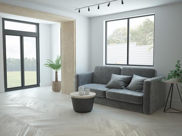 현대 최소한의 아파트 거실