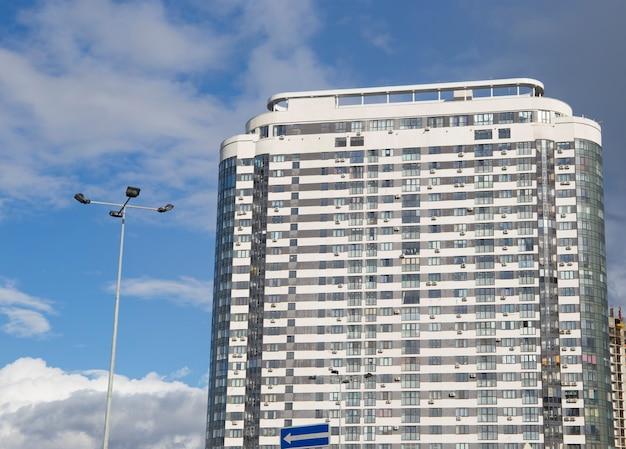 Modern multi storey city building