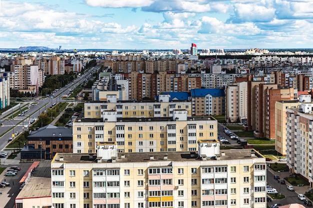 Современный многоэтажный жилой район. ипотечное кредитование молодой семьи. беларусь. солигорск.