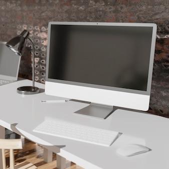컴퓨터와 현대 사무실
