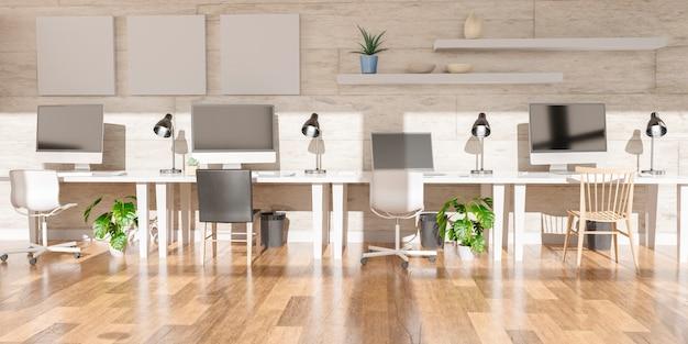 컴퓨터가있는 현대적인 사무실