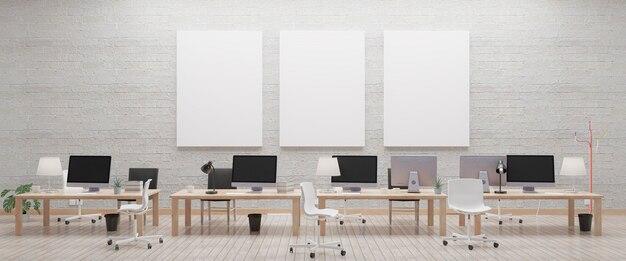 コンピューターを備えた近代的なオフィス