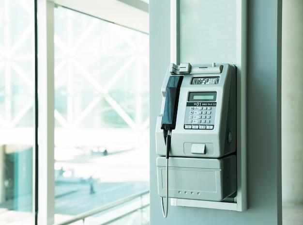 현대 공중 전화