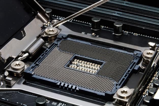 Modern powerful motherboard