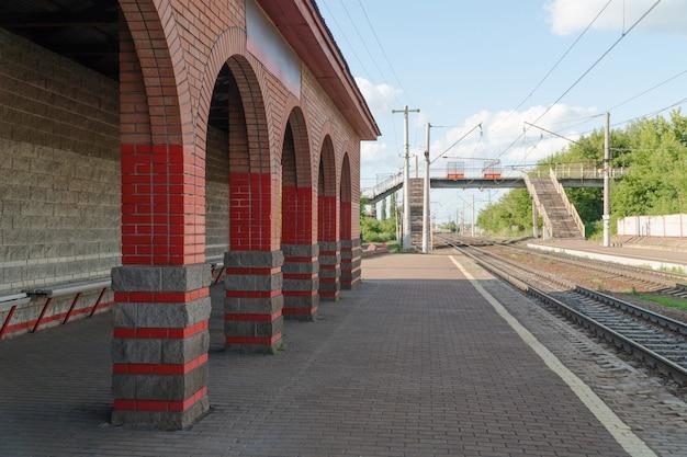 Modern railway passenger station