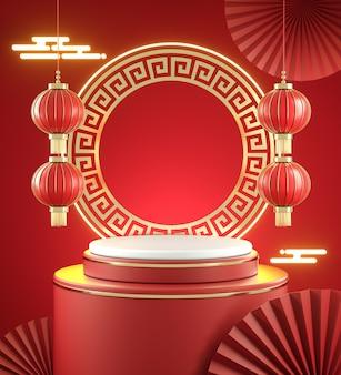 Современный красный пустой этап китайский праздничный с легким неоновым свечением. 3d визуализация