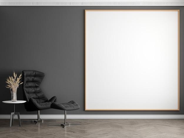 モダンな部屋と黒い壁のテクスチャインテリアデザインのキャンバスフレーム