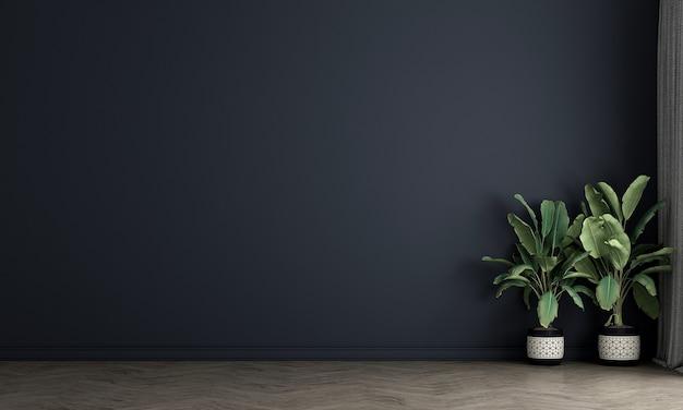 현대적인 객실 인테리어 디자인과 파란색 벽 텍스처