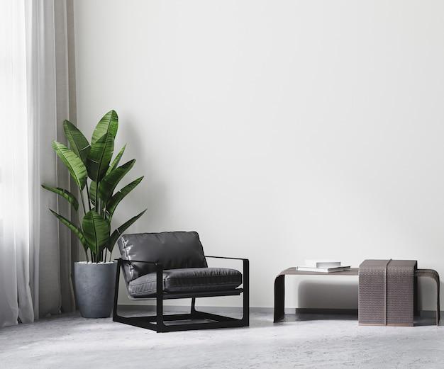 회색 톤의 현대적인 객실 내부, 흰색 빈 벽 조롱, 3d 렌더링