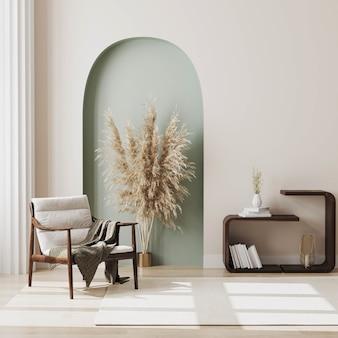 アームチェアと装飾が施されたモダンな客室
