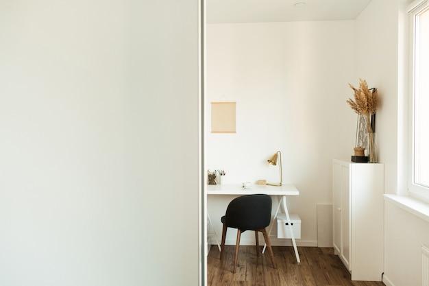 현대 스칸디나비아 인테리어 디자인 컨셉