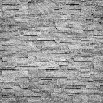 モダンな石の壁のテクスチャの背景
