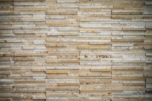 モダンなテクスチャの壁。黄褐色の灰色の背景