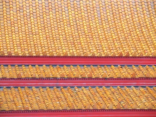 현대 타일 지붕