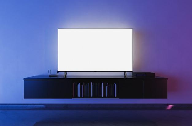 거실에 현대 tv