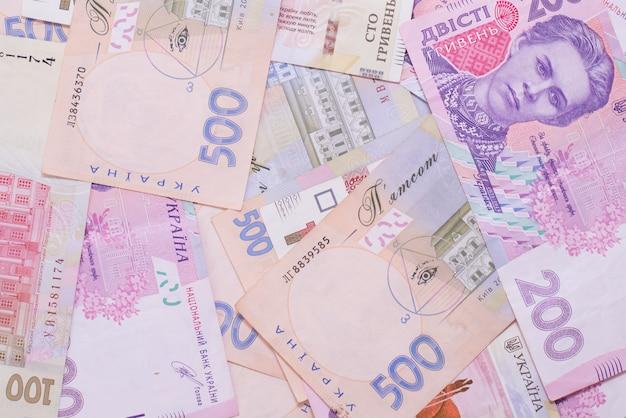 Modern ukrainian money background
