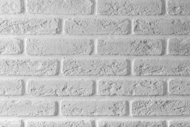 Современная белая текстура кирпичной стены для фона.