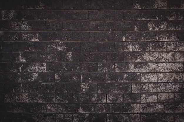 Modern white brick wall texture