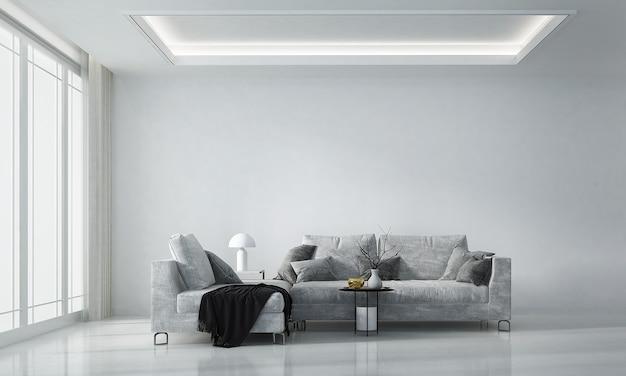 Современная белая гостиная дизайн интерьера и белая бетонная стена текстура фон