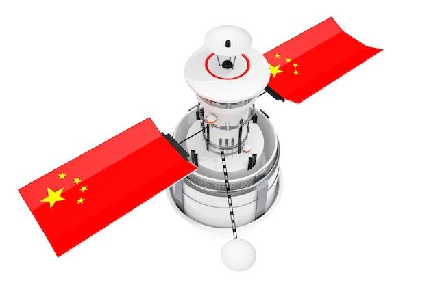 흰색 바탕에 중국 국기와 함께 현대 세계 글로벌 탐색 위성. 3d 렌더링